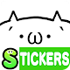 The Incredible Emoticon Stickers Free (app)