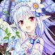 あいりすミスティリア!~少女のつむぐ夢の秘跡~ - Androidアプリ
