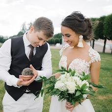 Wedding photographer Kristina Knyazeva (viovi). Photo of 08.07.2018