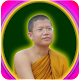 Download San Sochea - សាន សុជា For PC Windows and Mac