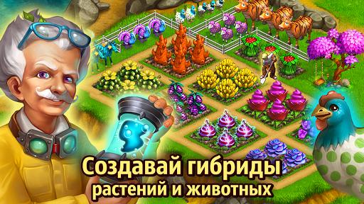 Нано-ферма  captures d'écran 5