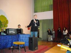 Photo: Драган Варагић, пленарни предавач