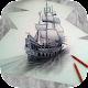 تعلم الرسم ثلاثي الأبعاد 3D (app)