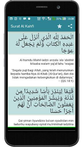 Surat Al Kahfi Apps On Google Play