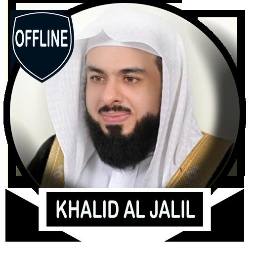 MP3 JALILI TÉLÉCHARGER AL KHALED