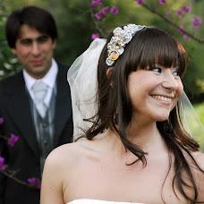 Wedding photographer Ronchi Peña (ronchipe). Photo of 21.11.2017