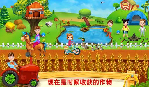 玩免費教育APP|下載老麦克唐纳农场儿童游戏 app不用錢|硬是要APP