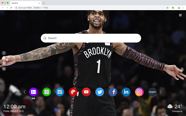 Brooklyn Nets New Tab & Wallpapers Collection