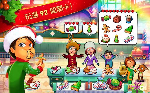 玩免費休閒APP|下載美味餐廳-聖誕頌歌 app不用錢|硬是要APP
