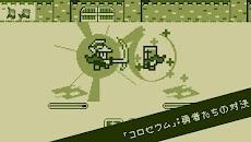 勇者はタイミング : レトロ対戦アクションRPGのおすすめ画像3