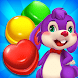 Sweet Candy-フリイ—のマッチ3パズルゲーム