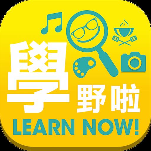 Learnow 教育 LOGO-玩APPs