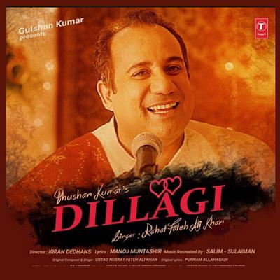 Tumhe Dillagi - screenshot