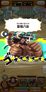 ONE PIECE サウザンドストーム Mod Apk Download For Android and Iphone 3