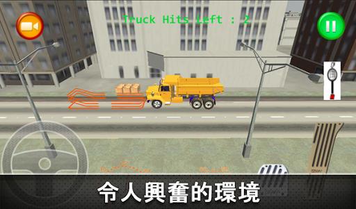 交通运输卡车司机3D辛