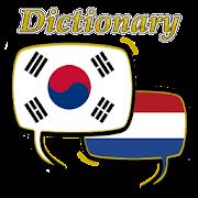 Dutch Korean Dictionary