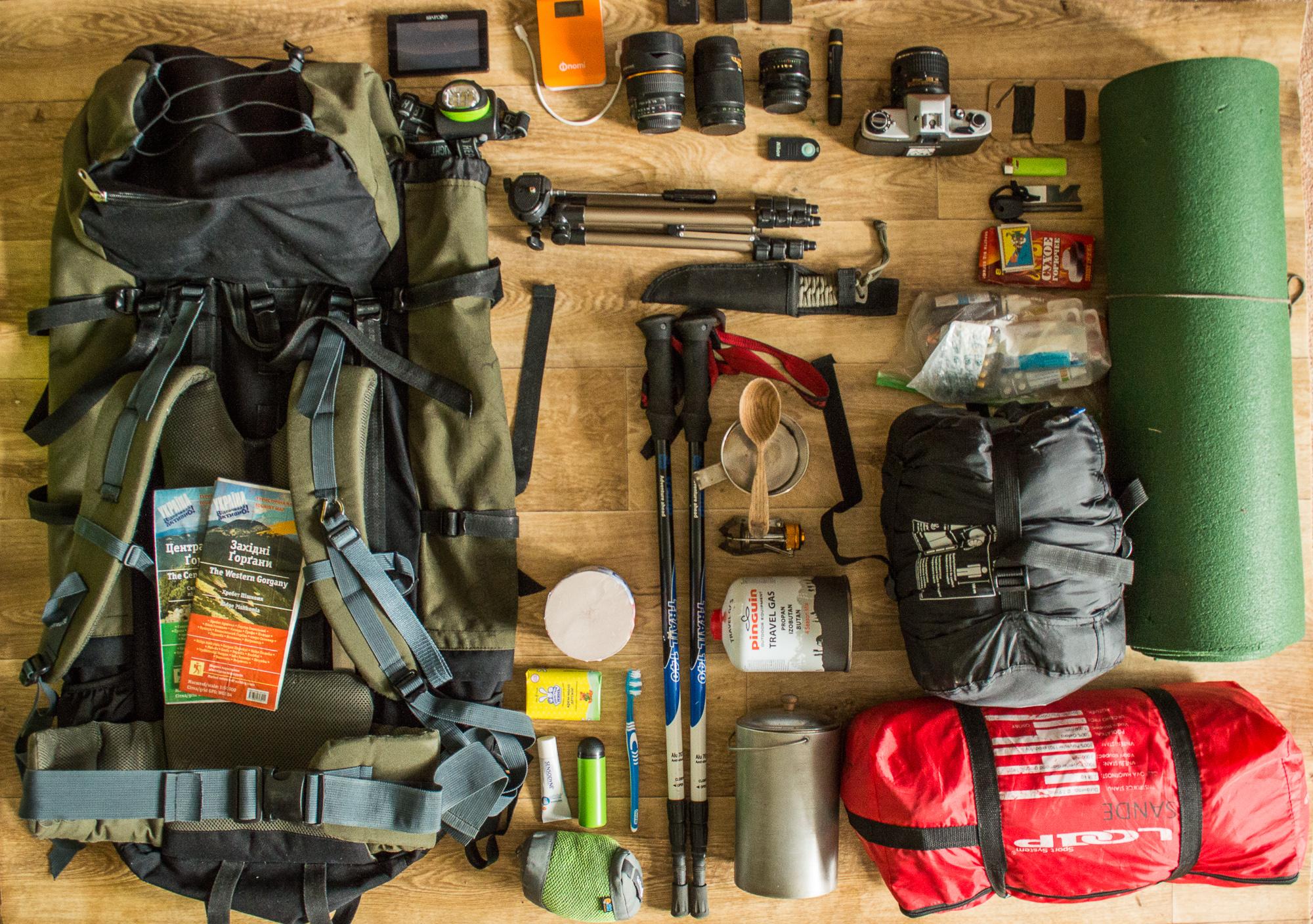 Спорядження для походу на 6 днів в Карпати