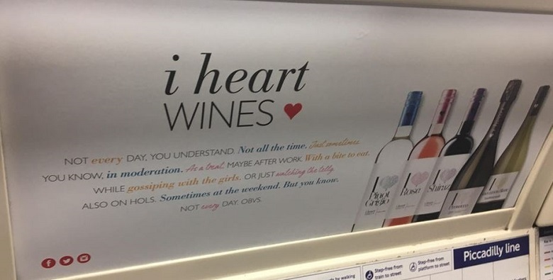 bad copywriting example from iheartwines