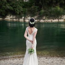 Wedding photographer Anastasiya Laukart (sashalaukart). Photo of 20.09.2018