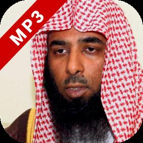 Juz Amma Salah Al Budair MP3