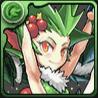 聖樹の妖精・リフル