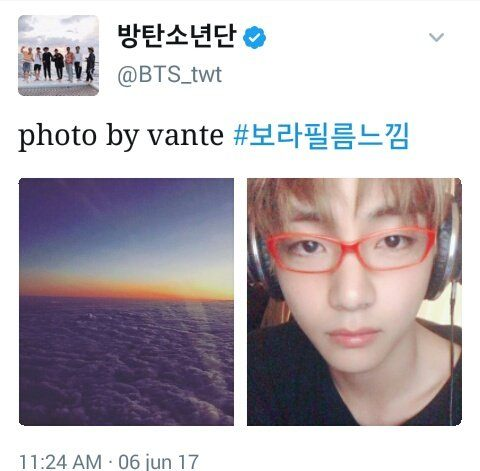 10 Times BTS Members Went Viral Online, For Unexpected Reasons