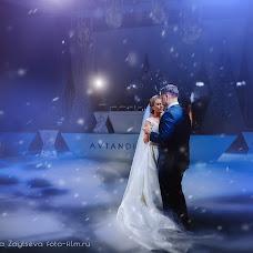 Wedding photographer Svetlana Zayceva (Svetlana). Photo of 07.01.2018