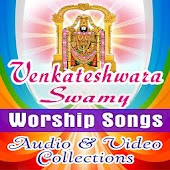 Venkateshwara Swamy Songs