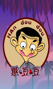 Anime Wallpaper For Mr Bean - náhled