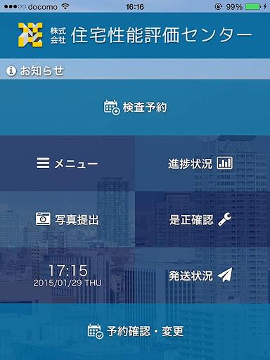 SHCu73feu5834u691cu67fbu652fu63f4u30a2u30d7u30ea v0.30.0 Windows u7528 1