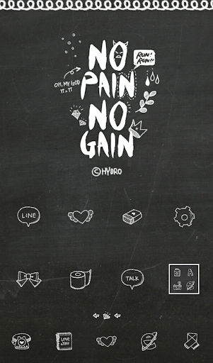 No Pain No Gain LINEランチャー テーマ