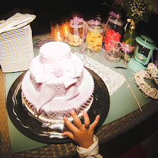 Wedding photographer Leonid Malyutin (lmphotographer). Photo of 11.11.2015