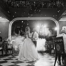Wedding photographer Ekaterina Scherbina (avrora). Photo of 09.02.2018