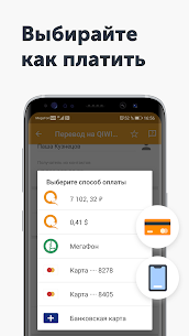 QIWI Wallet 4.11.2 4