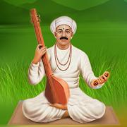 Sant Tukaram Gatha