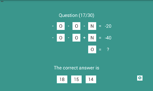 Linear Equation Quiz- screenshot thumbnail