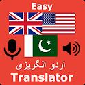Easy English Urdu Translation App Free Download icon