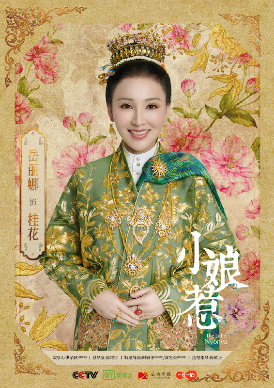 The Little Nyonya China Drama