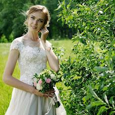 Wedding photographer Maks Averyanov (maxaveryanov). Photo of 28.08.2017