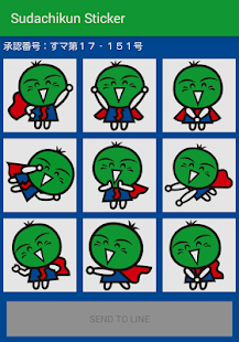 Sudachikun Sticker : Tokushima Prefecture Mascot - náhled