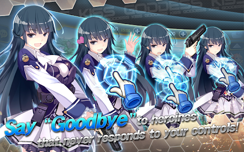 GODDESS KISS- screenshot thumbnail