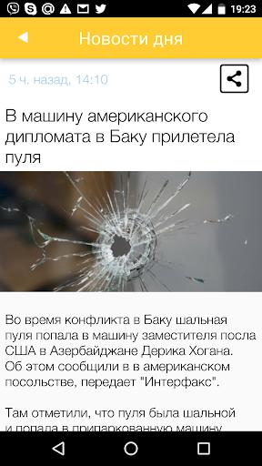 Вести - новости фото видео.