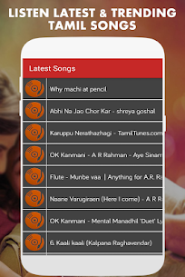 1000+ TAMIL SONGS LATEST 2019 – MP3 Apk Download 2