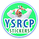 Download YSRCP Stickers (MLA's) For PC Windows and Mac
