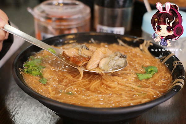 【樂業麵線台北捷運六張犁站好吃料多肉羹/大腸/蚵仔綜合麵線/在地人人氣平價美食