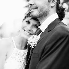 ช่างภาพงานแต่งงาน Szabolcs Locsmándi (locsmandisz) ภาพเมื่อ 05.09.2018