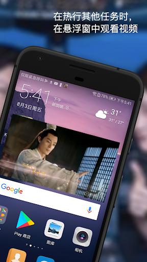 TV-C - China Drama Channel 5.0.0 screenshots 3