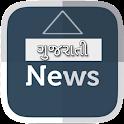 Gujarati News paper Pdf icon
