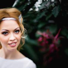 Wedding photographer Georgiy Sapozhnikov (RockStarsky). Photo of 31.03.2014