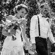 Wedding photographer Matouš Bárta (barta). Photo of 15.11.2018